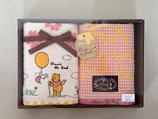 * Brand New * Winnie The Pooh Towel Gift Set (pink)