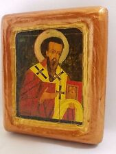 Saint Basil Basile Basili Vasili Orthodox Church Christianity Icon Art