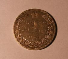 RUSSIAN IMPERIAL SILVER ROUBLE .1846