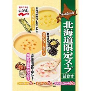 NAGATANIEN Hokkaido gentei soup 3type*2p each