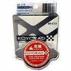 KOYO RACING SK-C13 1.3bar (18.85psi) Radiator Cap HYPER RED