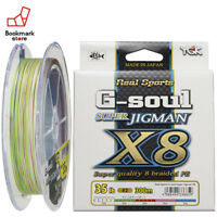 NEW Yotsuami YGK G-Soul Super Jigman X8 35lb #2.0-300m PE 8 Braid Multicolor JPN