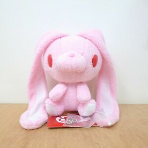 Chax GP Gloomy Bear Pink All Purpose Rabbit Bunny Keychain Plush Soft Toy Japan