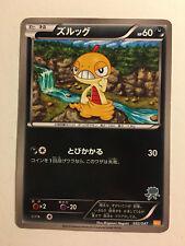 Pokemon Card / Carte Scraggy 032/047 WAK
