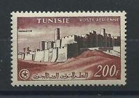 Tunisie PA N° 23** (MNH) 1956 - Vue de Monastir