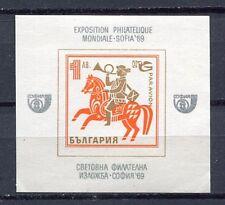 33743) BULGARIA 1969 MNH** Transports S/S Michel B24