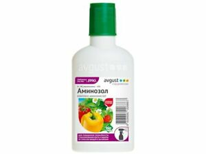 Aminosol 100 ml - organic fertilizer - amino acid biocomplex