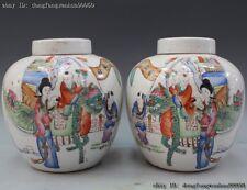 Old Chinese Folk Rose Wucai Porcelain Tongzi Boy Kylin Bottle Pot Jar Vase Pair