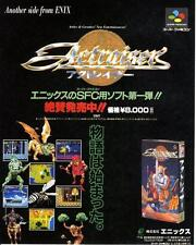 ActRaiser Super Famicom SFC ENIX 1991 JAPANESE GAME MAGAZINE PROMO CLIPPING