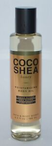 BATH & BODY WORKS COCO SHEA HONEY MOISTURIZING BODY OIL 6.3OZ BUTTER COCOA PURE