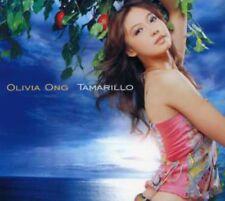 Olivia Ong - Tamariro [New CD] Japan - Import