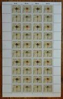 Bund Bogen Nr. 1546 - 1549 postfrisch kompletter Zusammendruck Bogen Libellen