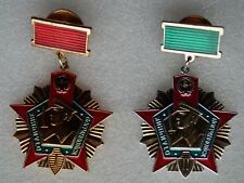 Soviet Russian MEDAL - Excellent Border Guard Badge I class & 2 class