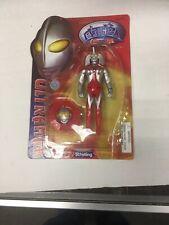 Ultraman Mother Of Ultraman Figure