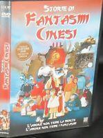 DVD MANGA LOVE HORROR,STORIE DI FANTASMI CINESI ANIME CHINESE GHOST STORY avatar
