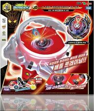 BeyBlade Burst B-96 Mugen Infinite Bay Stadium Takara Original Free Tracking
