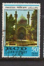 PAKISTAN 1971 50p RCD - Used