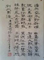 LI ZHOU FERRY A Tang Dynasty poem Chinese Calligraphy BY HAMISH