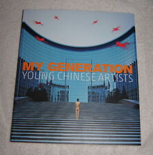 My Generation, Young Chinese Artists 2014 exhibit catalogue