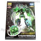 Takara Tomy Transformers Encore Universal Dominator Unicron Green NEW AUTHENTIC