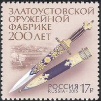 Russia 2015 Knife/Scabbard/Zlatust Weapons Factory/Arms/Military 1v (n44330)