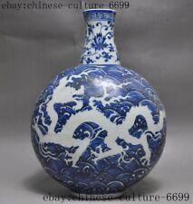 old Chinese Blue&white porcelain hand carved Dragon Bottle Pot Vase Jar statue