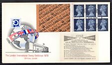1970 PHILYMPIA BOOKLET PANE: Philympia OFFICIAL FDC + Stampex London SW1 H/S
