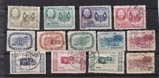 ROC 1955 four sets of commemorative issues,used       q63