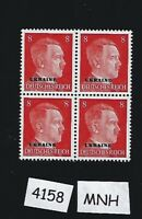 MNH stamp block / Adolph Hitler / PF08 / Germany / 1941 WWII Ukraine overprint