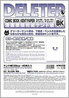 DELETER 2011105 Comic Book Kent Paper A4 plain 135kg 40 Sheets F/S w/Tracking#