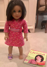 American Girl doll Chrissa Maxwell retired book set