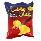 Oman Chips Best Selling chilli flavor arabic snack