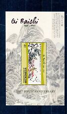 Micronesia 2014 MNH Qi Baishi 150th Birth Anniv 1v S/S II China Art Paintings