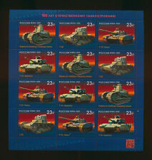Russia 2020 Miniature Sheet Tanks, History of Russian Tank Building, VF MNH**