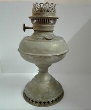 Rayo Junior Oil Lamp