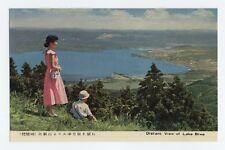Japanese Woman JAPAN OLD POSTCARD Lake Biwa, Mount Hiei