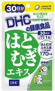 ☀DHC Hatomugi extract for 30 days Japan