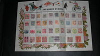 JAPANESE STAMP JAPAN TIMBRE JAPON OBLITERE USED ON SHEET ¤¤¤ NIPPON ASIA