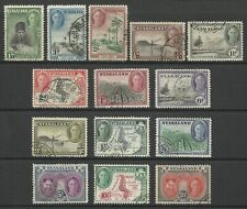 NYASALAND 1945 KGV1 SET OF 14 USED
