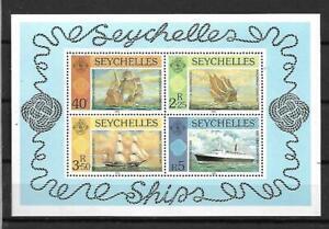 SEYCHELLES   - A 1981 MNH - SOUVENIR SHEET - Ships