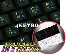 ENGLISH ARABIC RUSSIAN NETBOOCK KEYBOARD STICKER BLACK