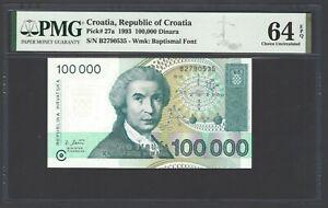 Croatia 100000 Dinara 1993 P27a Uncirculated Grade 64