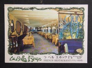 Vintage Postcard - La Belle Epoque