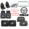 NFL Philadelphia Eagles Choose Your Gear Auto Accessories Official Licensed
