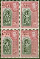 Ceylon 1938 2R Black & Carmine SG396 Fine MNH Block of 4