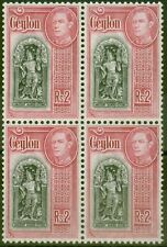 Ceylon 1938 2R Black & Carmine SG396 Fine MNH Block of 4