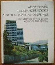 Architecture of South Coast of Crimea Ukrainian Soviet sea resort photo book