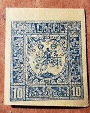 GM3 Georgia 1919 10 c paper Stamp Cut Square Used