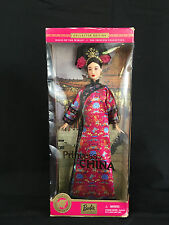 Barbie ~Dolls of the World ~Princess of CHINA ~ Mint in ok box              hoss