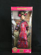 Barbie ~Dolls of the World ~Princess of CHINA ~ Mint in ok box              hoss